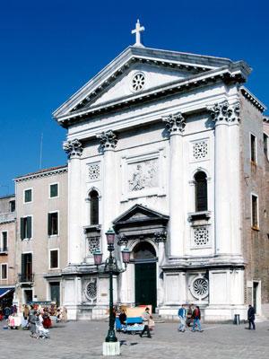 SANTA MARIA DELLA VISITAZIONE (CHURCH OF THE PIETÀ)