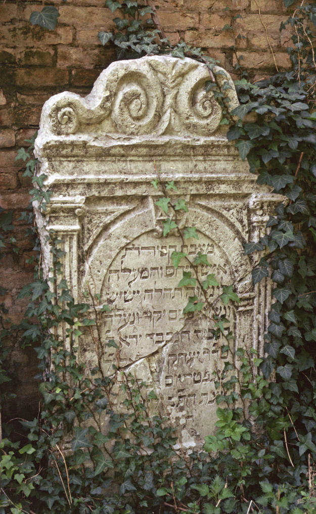 Tombstone with Hebrew inscription, 1975