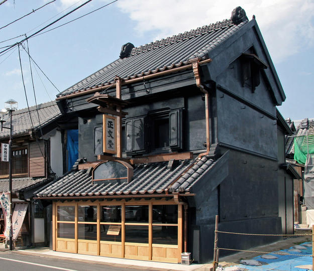 Sho-Bun-Do bookstore after conservation, 2013