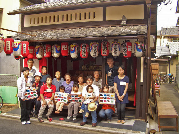 Children celebrate in front of a machiya during the annual Jizo Bon festival, 2008