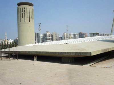 International Fairground at Tripoli