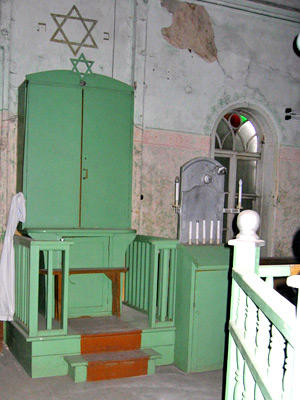 GREEN SYNAGOGUE