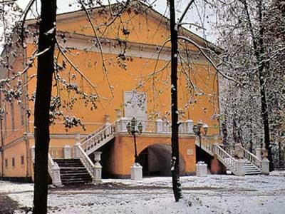 ARKHANGELSKOYE STATE MUSEUM