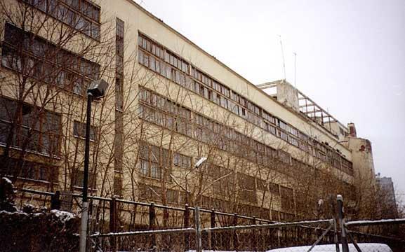Narkomfin Building
