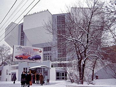 Rusakov Club