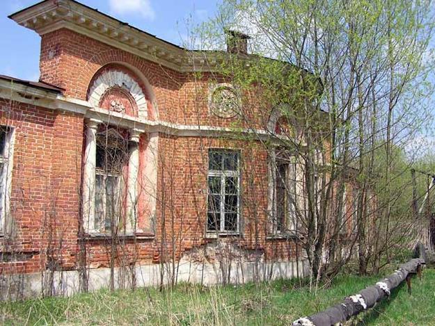Semenovskoe-Otrada