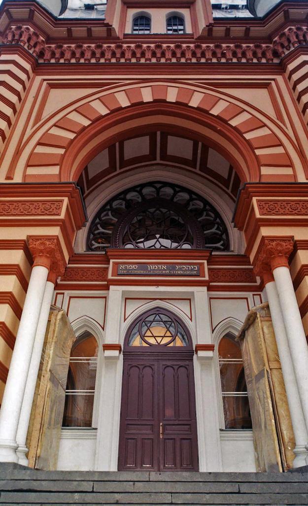 Entrance , 2004