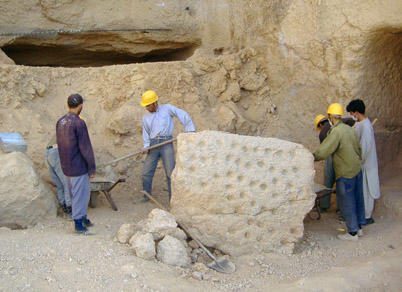 World Monuments Fund: Buddhist Remains of Bamiyan