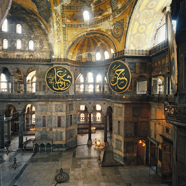 Interior with Byzantine figural mosaics and frescoes, 1999