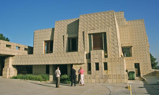 Façade with ornamental concrete blocks, 2003