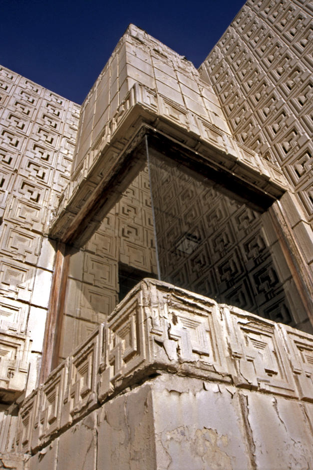 Ennis Brown House World Monuments Fund