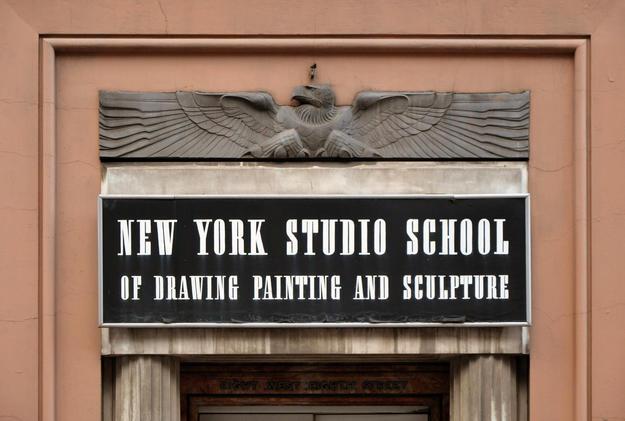 Entrance signage, 2012