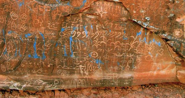 Vandalism at the site, 2005