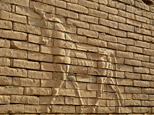 Relief detail on the Ishtar Gate, 2009