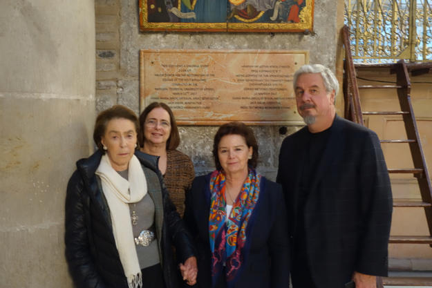 Trustees, WMF President Emerita and Professor Antonia Moropoulou