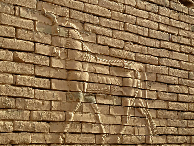 Ishtar Gate relief, 2015