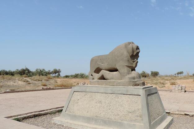 Lion of Babylon, 2015