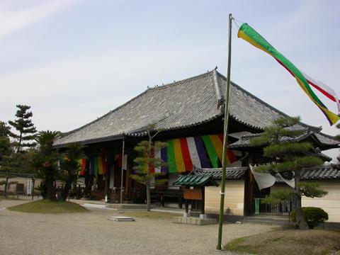 Hokkeji, Japan 2008
