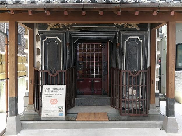 Onoken Store Storehouse, post-restoration.
