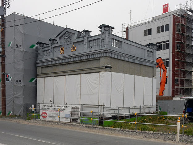 Otokoyama Headquarters, under restoration, to be completed early 2019.