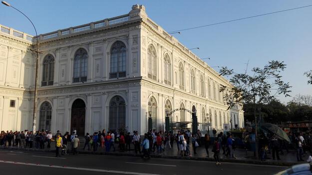 Facade facing the Paseo Colón Avenue, 2016.
