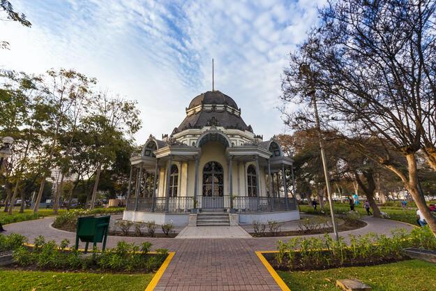 View of the Bizantine pavilion at the Parque de la Exposición.