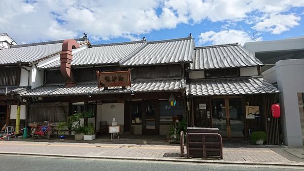 Shio Kosho facade, Kumamoto, Japan.
