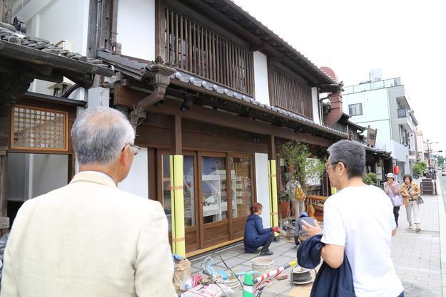Natural and Harmonic Purely undergoing restoration, Kumamoto, Japan.
