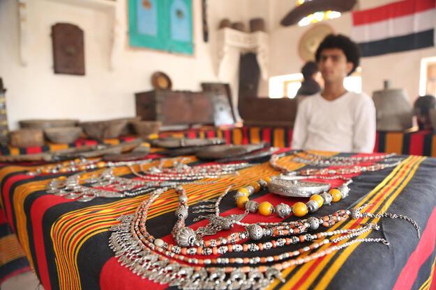 Jewelry on display, Watch Day 2020