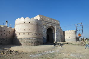 Mahidpur Fort