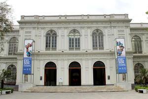 Main façade of the Lima Museum of Art, 2018.