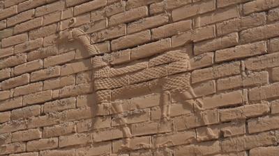 WMF Babylon Arabic. LO