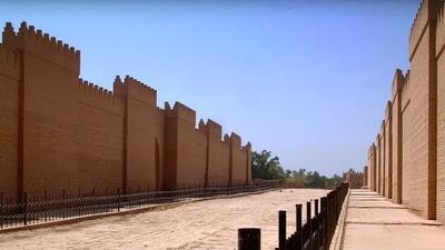 Visiting Babylon