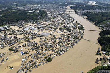 Hitoyoshi City flooded by the Kuma river, July 2020.
