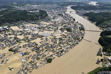 Hitoyoshi City flooded by the Kuma river, July 2020.